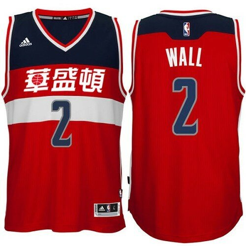 Authentic John Wall Jersey: #2 Red Men's Adidas NBA Washington Wizards 2016 Chinese New Year Discount
